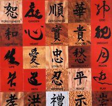Magnetic Zen - Chinese Fridge Magnets