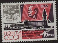 Russia USSR 1966 SC C 3175 MNH . si1325