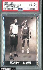 1991 Nike Basketball #1 Earth Mars 1988 Michael Jordan Spike Lee PSA 6 EX-MT
