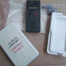 Dosimeter Sinteks DBGB-01S Radiometer Geiger Counter Radiation Detector Sintex