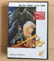 FZ Senki Axis Mega Drive MD Genesis Wolf Team Used Japan Shooter Boxed Tested