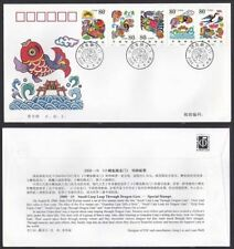 CHINA 2000-15 Small Carp leap Dragon Gate 小鲤鱼跳龙门 stamp FDC