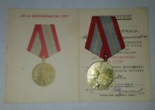 USSR Soviet Russian Red Army WW 2 60 Anniversary Military Troops Medal +document
