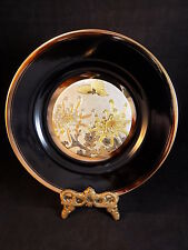 CHOKIN PLATE 24K Gold plated DECORATIVE Butterfly and Flowers 8 inch plate