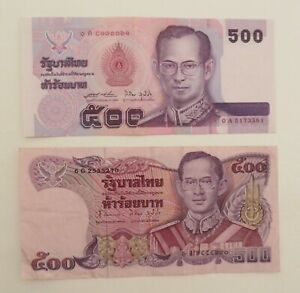 k12 two banknotes Thai currency 500 baht