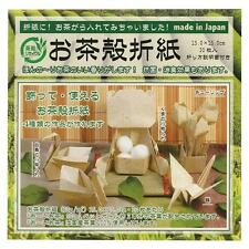 30 Sheets Japanese Origami Paper Green Tea Leaf 6 inches  S-3595