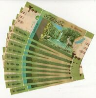 Sudan 200 Pounds p-new 2019 UNC Banknote,苏丹,Судан,ONE PAPER/LOW PRICE