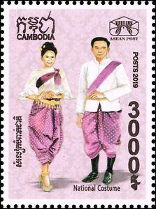 ASEAN 2019: National Costume (CAMBODIA) (MNH)