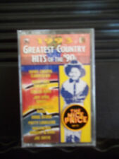 Greatest Country Hits Of The 90's:1993~Patty Loveless~Cassette NEW