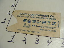 Vintage Travel Paper: YAMASAKI EXPRESS CO., luggage tag