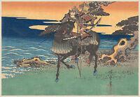Japanese Art: Samurai Warrior Riding along the Sea Shore: Fine Art Print