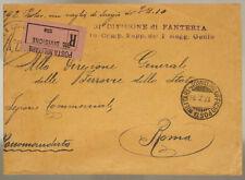 POSTA MILITARE 31^ DIVISIONE 17.2.1916 RACC. TIMBRO LINEARE DI REPARTO #XP280P