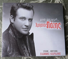 Pazis Christos in Mia Stigmi - NEW SEALED RARE Greek Music CD Xristos Hristos
