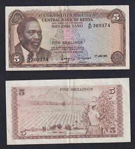 Kenya 5 shilingi 1971 BB/VF  A-01