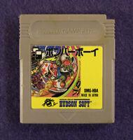 Bomber Boy ~ Atomic Punk (Nintendo Game Boy GB, 1990) Japan Import