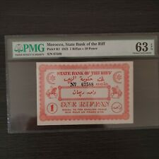 Morocco, State Bank of the Riff. 1923 1 Riffan = 10 Pence.PMG graded Choice...