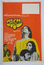 INDIAN VINTAGE OLD BOLLYWOOD SOUTH INDIAN TELUGU MOVIE POSTER - I LOVE YOU/T-76