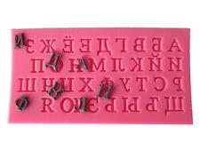 Silikonform Russisches Alpahbet Buchstaben Fondant Ausstechform Backform Torten