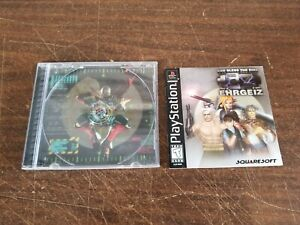 Ehrgeiz PlayStation 1 PS1 Case + Manual No Disc Authentic