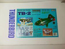 Imai Thunderbirds 1/144 Super Big TB-2 Resin and Metal Model Kit B-2067-25000