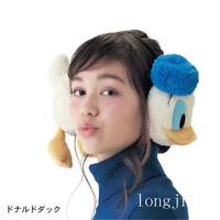 2019 Japan Bellemaison x Disney Donald Duck Plush Doll Winter Earmuffs Ear Toy