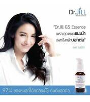 NEW NEW Dr.Jill G5 Serum Culminate Smooth Moisture Whitening Skin Anti Aging YES