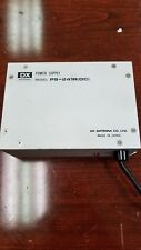 DX Antenna PS-241R (DC) power supply