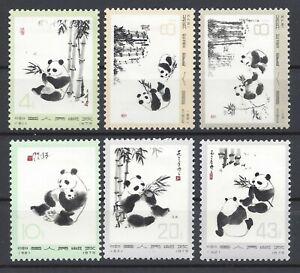 China 1126/31 Panda ungebraucht mit Falz / P.R. China 1126/31 hinghed Panda 1973