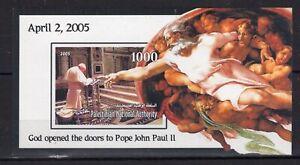 Pope John Paul II -  private issue - Gum - imperf.  MNH AM3