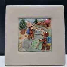 "Laura Wilensky 4"" x 4"" Wall Tile / Plaque 2002 Ltd Ed Hiking Bears 20/100"