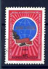 SOVIET UNION - RUSSIA - UNIONE SOVIETICA - 1985 - 69° Anniversario della S.E4396
