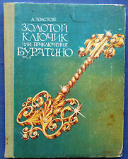 1983 Russian USSR Soviet Children`s Book Golden Key Pinocchio Buratino Tolstoy