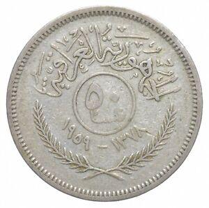 Better Date - 1959 Iraq 50 Fils - SILVER *497