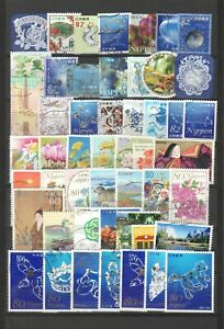 JAPAN LARGE USED RECENT COMMEMORATIVE STAMPS 50 DIFFERENT ON ALBUM PAGE LOT 610