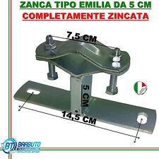 ZANCA TIPO EMILIA 5 CM ZINCATA PER ANTENNA O PARABOLA O STAFFA PER ANTENNA
