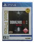 Resident Evil 2 Biohazard Re 2 Z Version Playstation Ps4 Japanese Factory Sealed