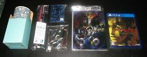 Shin Megami Tensei III Nocturne HD Remaster Reality Makai Box Famitsu DX PS4