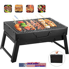 Portable Charcoal BBQ Grill Folding Barbecue Shish Kabob Stove Camping Outdoor