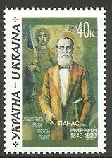 Ukraine - 150. Geburtstag von Panas Mirnij postfrisch 1999 Mi. 304