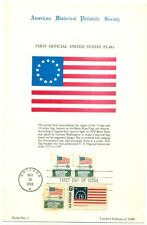 AMERICAN FLAG SERIES- FIRST DAY ISSUE - MAY 30, 1969 - 4 STAMPS- LIMITED EDITION