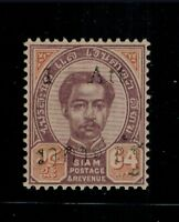 1894 Siam Provisional Issue Surcharge 1 Att on 64 Atts Type 3 Large Roman Mint