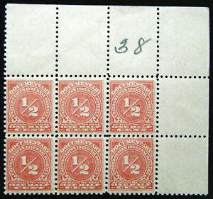 US 1914 1/2c Documentary Revenue Stamp Block of 6 Scott # R206 MINT OG NH