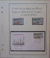 Collection de timbres  thème pétrole, exploitation pétrolière