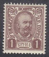 Montenegro 1902 - 1K Brown - SG108 - Mint Hinged (D33G)