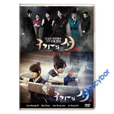 Gu Family Book Korean Drama (6 DVD) Excellent English & Quality.
