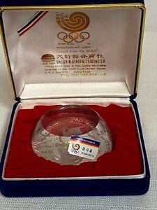 Rare 1988 Seoul Summer Olympics XXIV Crystal Paperweight Dae Shin Trading CO.