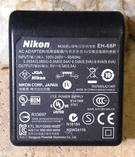 Genuine charger Nikon EN-68P, Nikon MH-63, Nikon MH-64