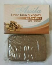 Assila Moroccan Soap With Ghassoul/Rhassoul 100% Natural Paraben Free 80g
