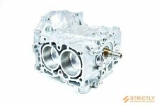 Strictly Performance Subaru Impreza WRX EJ205 2.0L Stage 1 Short Block