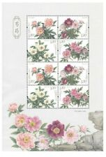 CHINA 2019-9 Chinese herbaceous peony Flower Stamps mini-pane